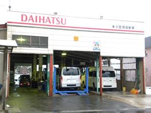 小笠原自動車2