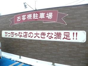 小笠原自動車3