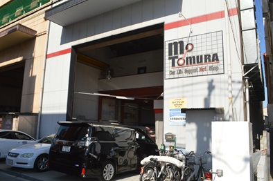 モトムラ店舗