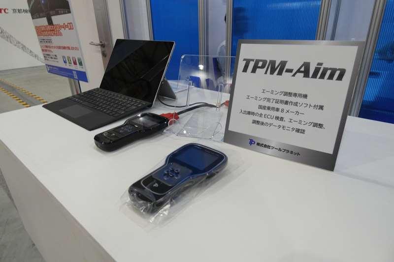 TPM-air